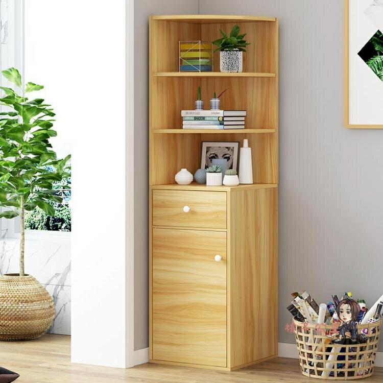 角落櫃 轉角置物架客廳簡易牆角收納櫃家用簡約書架落地臥室三角角落書櫃 2色