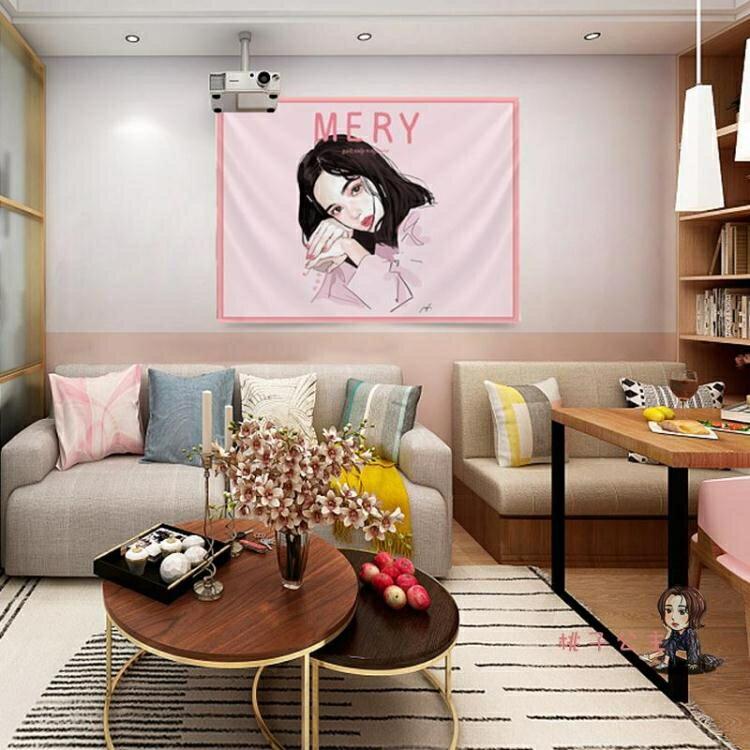 背景布 背景布掛布裝飾臥室宿舍改造背景牆少女粉色拍照床頭牆布