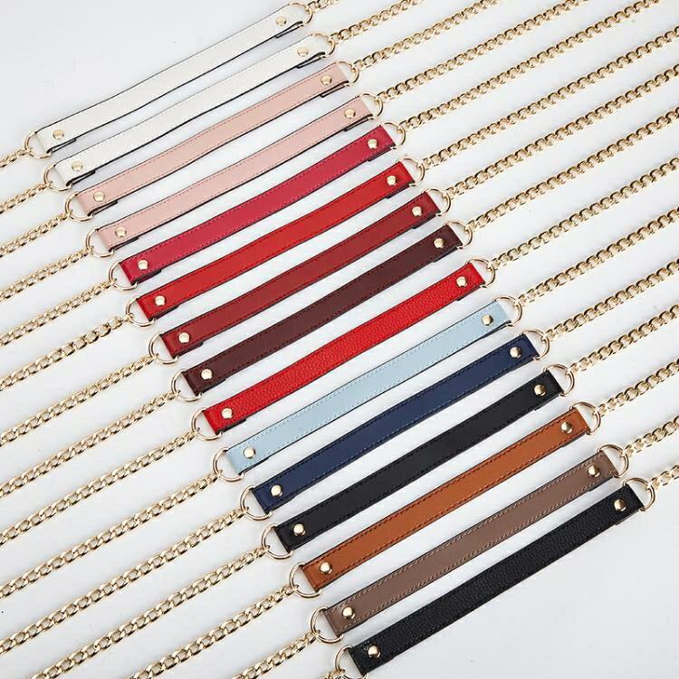 女包鋉條配件帶包鋉包帶包鋉子金屬鋉包帶子背包單肩斜挎帶皮單買