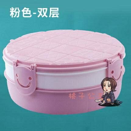 糖果盒 乾果盒堅果客廳分格帶蓋水果糖果盤家用茶幾歐式創意瓜子盒子密封 2色