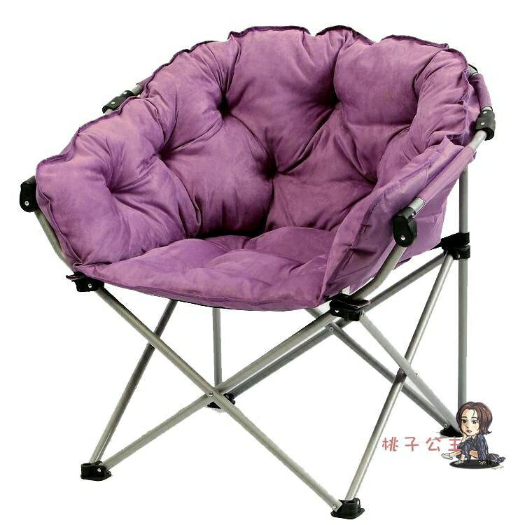 月亮椅 大號布藝折疊懶人沙發椅休閒椅月亮椅雷達椅宿舍臥室午休靠背躺椅 7色