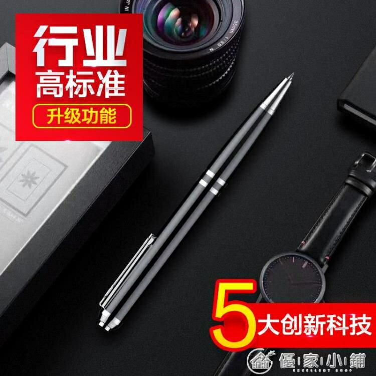 JNN筆形寫字錄音筆專業高清遠距降噪取證超小聲控微型迷你防隱形
