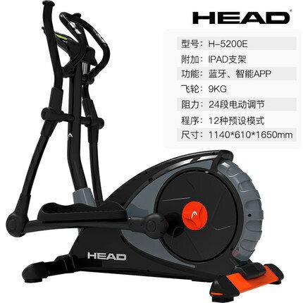踏步機 歐洲HEAD橢圓機 家用磁控靜音室內健身器材 太空漫步機