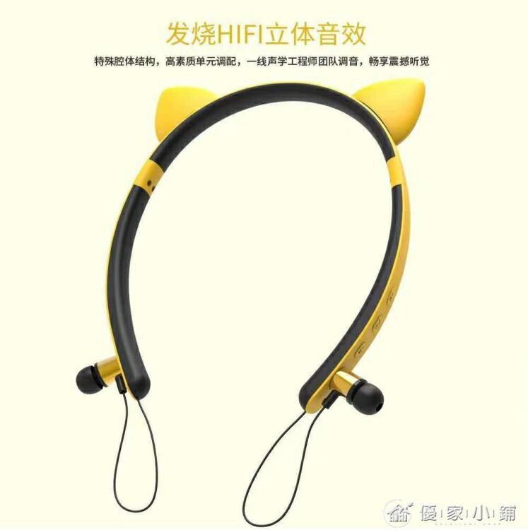 磁吸藍芽耳機 貓耳朵藍芽耳機掛耳式運動磁吸無線藍芽游戲電競