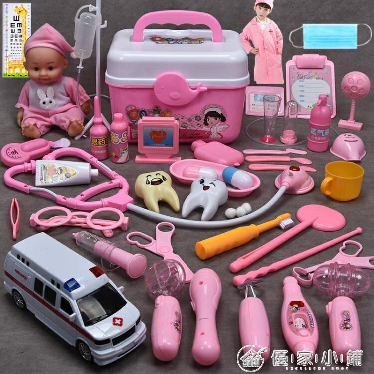 兒童過家家醫生玩具套裝男女孩子護士扮家家玩具最低價