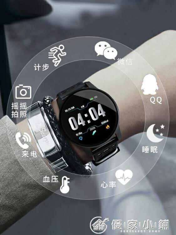 智慧手錶 彩屏智慧手錶手環男多功能測運動手錶男學生圓形計步硅膠3計時藍牙