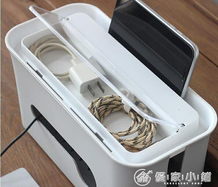 電線收納盒 插座收納盒電源線理線器插排桌面保護集線盒接線板電線收納整理盒 ?款