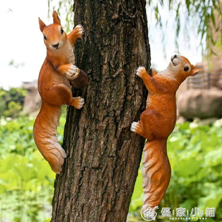 戶外園林幼兒園擺件花園庭院裝飾創意仿真動物雕塑樹脂小鬆鼠擺件最低價