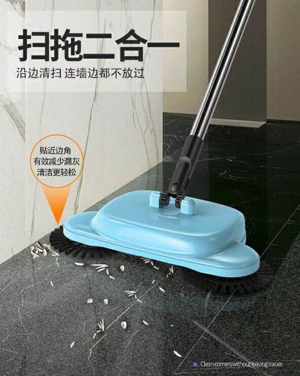 掃地機手推式家用懶人魔術掃把魔法掃帚壹體機拖把掃地自動