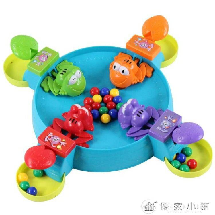 兒童青蛙吃豆大號桌面貪吃珠益智吃球親子游戲玩具