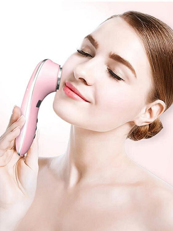洗臉機 冷熱導入儀美容儀器面部去黑頭導出洗臉潔面儀家用臉部按摩器