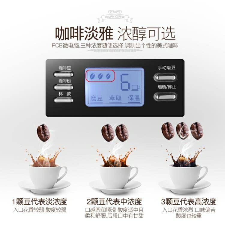 咖啡機 咖啡機研磨一體家用全自動小型現磨速溶帶研磨美式滴漏式煮咖啡壺 220v