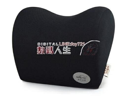 汽車頭枕 汽車頭枕頸枕用品靠枕記憶棉座椅一對車內車載車用枕頭車座