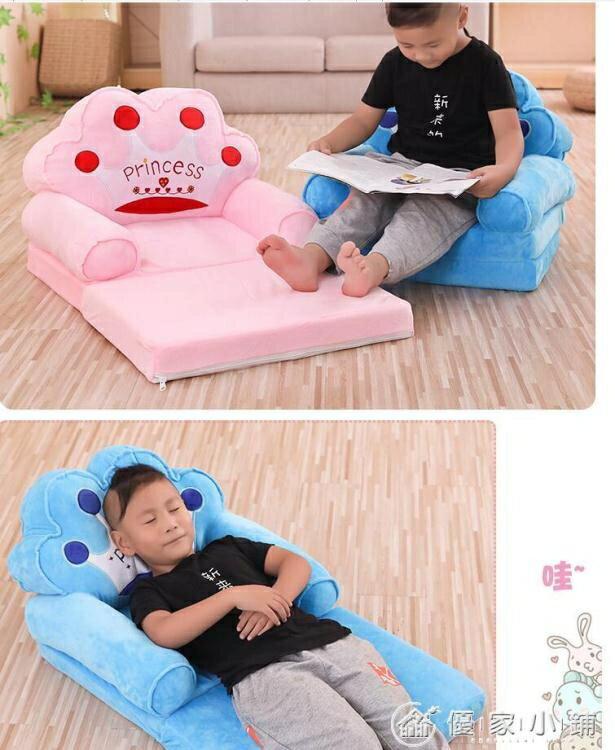 兒童沙發 兒童小沙髮卡通座椅男孩女孩公主幼兒園寶寶凳可愛懶人沙發可拆洗 1