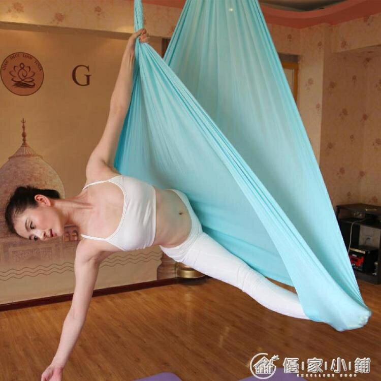 高空空中瑜伽吊床飛翔飛人瑜伽吊床吊繩瑜珈吊帶伸展帶彈力床