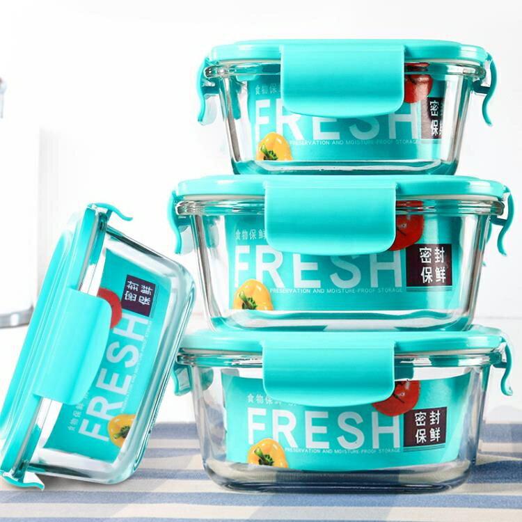便當盒 康舒玻璃保鮮盒 家用飯盒微波爐帶蓋玻璃便當碗 帶飯泡面碗套裝