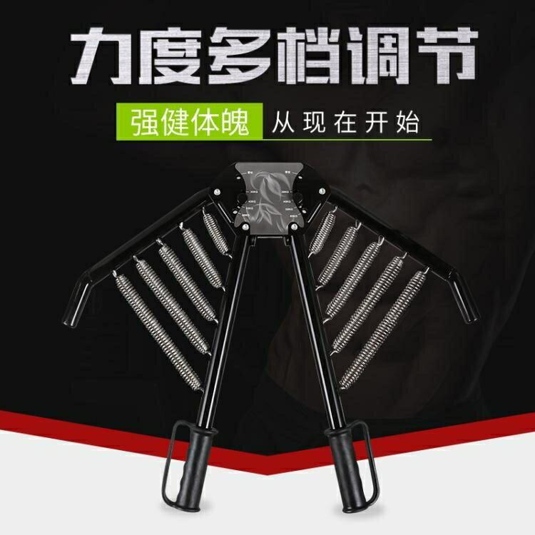 速臂力器棒段練健身器材男擴胸家用多功能胸臂肌60kg彈簧可調節