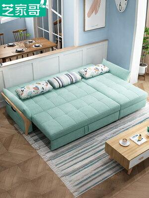 沙發床多功能可折疊雙人客廳北歐實木整裝簡約現代小戶型兩用沙發1.9米