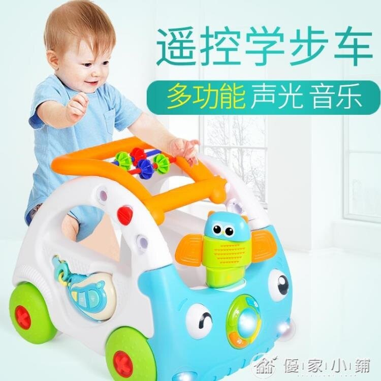 寶寶學步車嬰兒手推助步車玩具兒童多功能調速防側翻6-18個月1歲