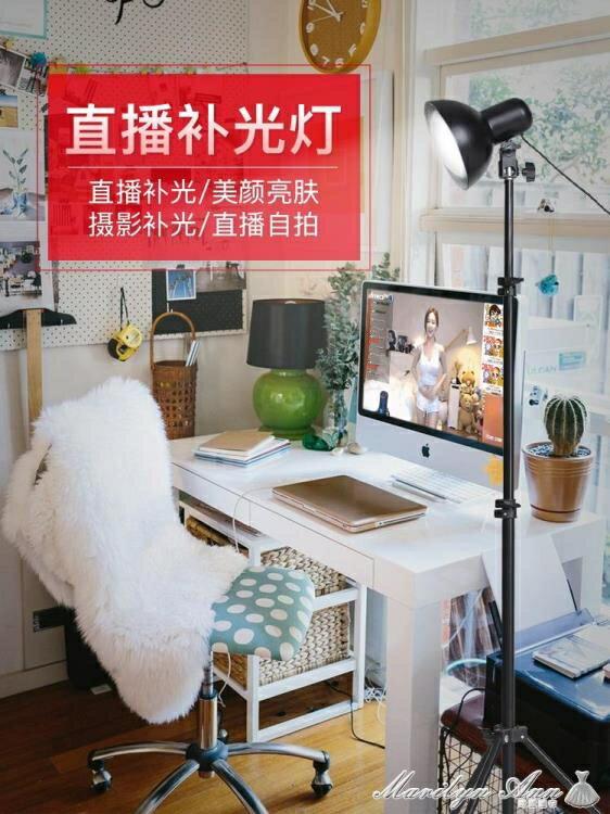 LED小型拍照補光燈直播美顏攝影 攝影補光服裝店拍攝燈桌面打光手機自拍燈