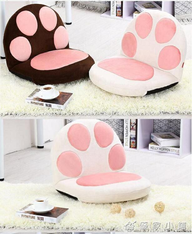 兒童沙發 兒童懶人沙發飄窗椅可愛卡通貓爪寶貝坐椅日式榻榻米地板沙發