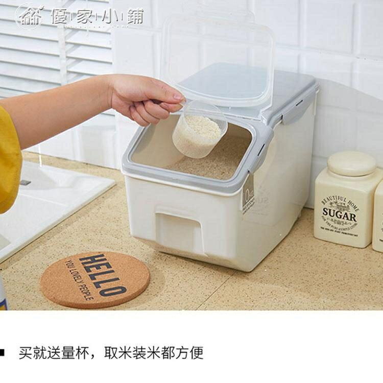 米桶 加密封圈推薦米桶15kg 10kg家用防潮防蟲米箱面粉干貨桶