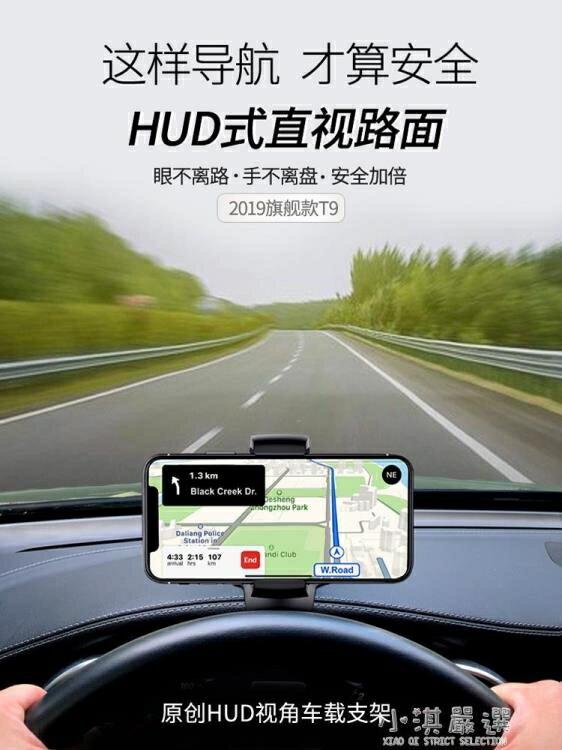 車載手機支架汽車儀表臺手機架車內夾子卡扣式導航支撐架9