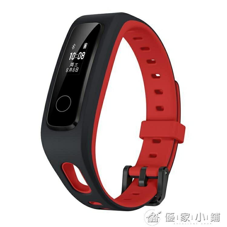 華為榮耀手環4Running版智慧運動手錶防水跑步通話提醒計步器藍牙手環3安卓男女