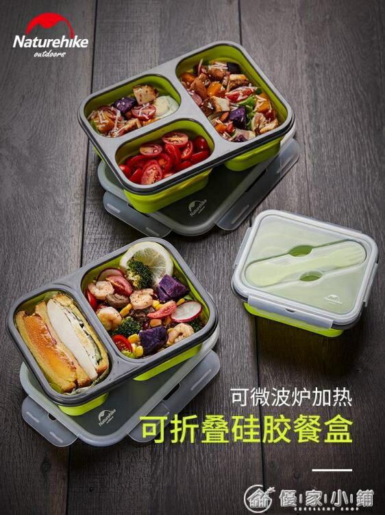 折疊碗泡麵碗 客戶外餐具硅膠可折疊飯盒多功能野餐旅行便攜折疊碗