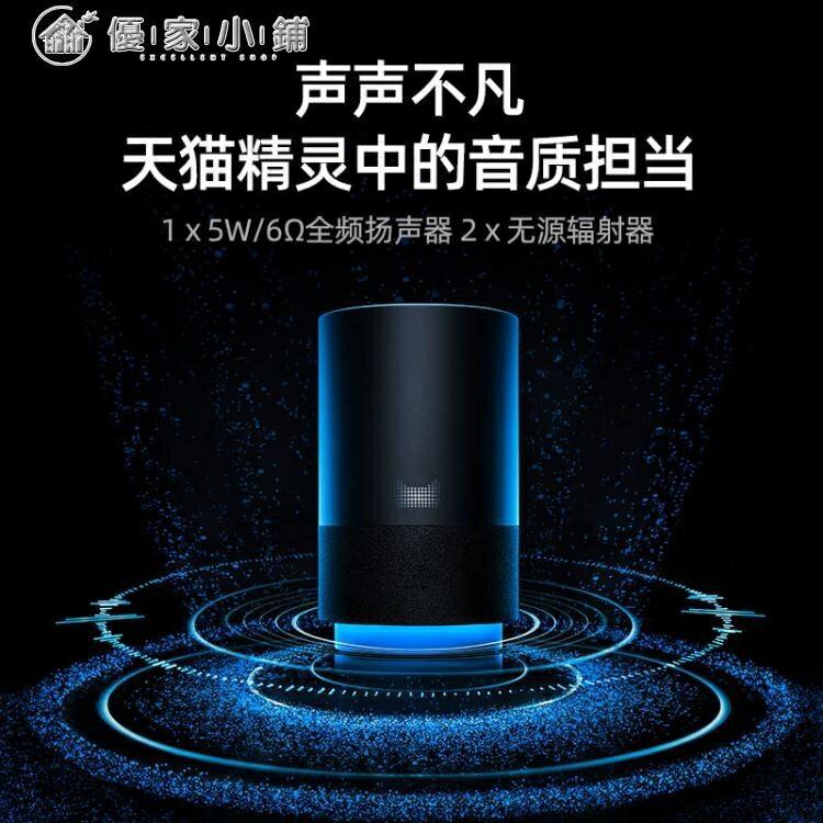 智慧音響 X1智能音箱家用藍牙音箱小音響無線AI語音助手送禮之選