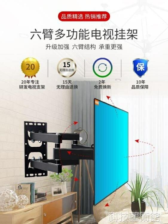 小米電視掛架通用伸縮旋轉壁掛支架4A 4C 4S 32 40 43 55 65英寸