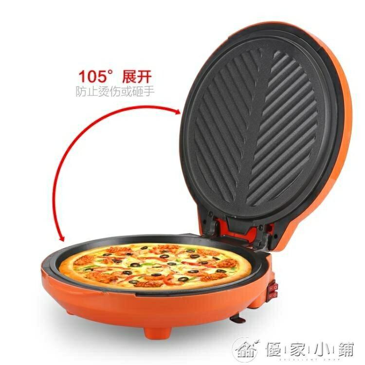 電餅鐺 雙喜電餅鐺雙面加熱煎餅薄餅機自動斷電烙餅鍋電餅檔正品家用