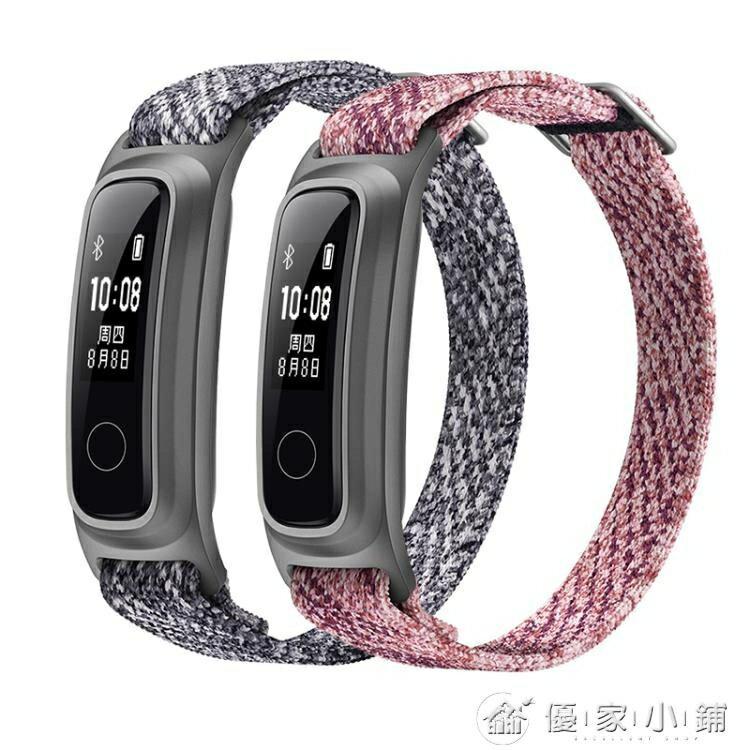 智慧手錶 華為潮牌/榮耀手環5籃球版智慧藍牙多功能籃球跑姿
