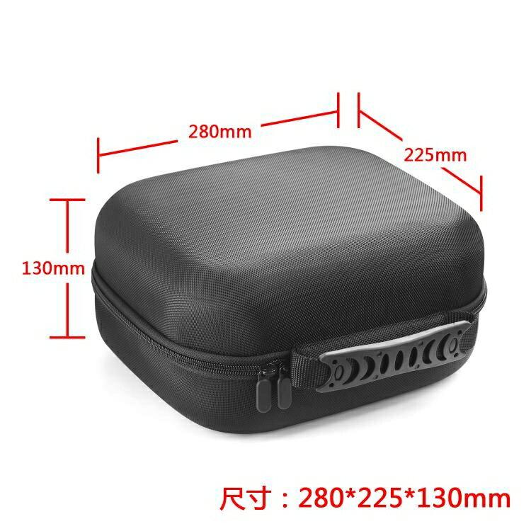 適用鬆下(Panasonic)EH-NA98Q 電吹風機便攜保護包收納盒硬殼包 mks