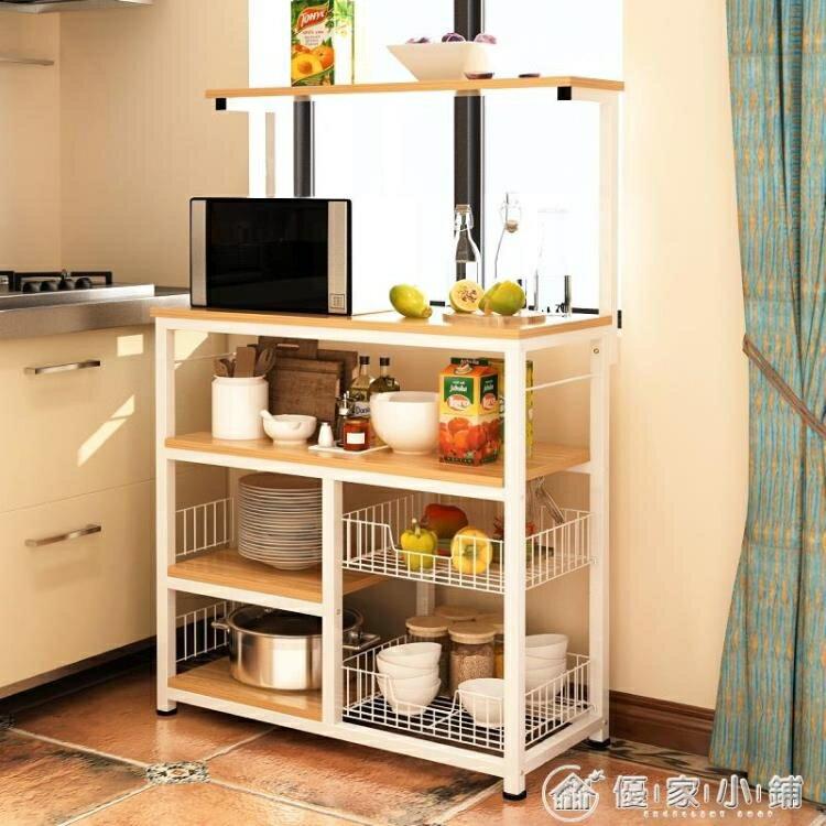 廚房置物架落地多層多功能櫃子微波爐架家用蔬菜收納架碗櫃烤箱架