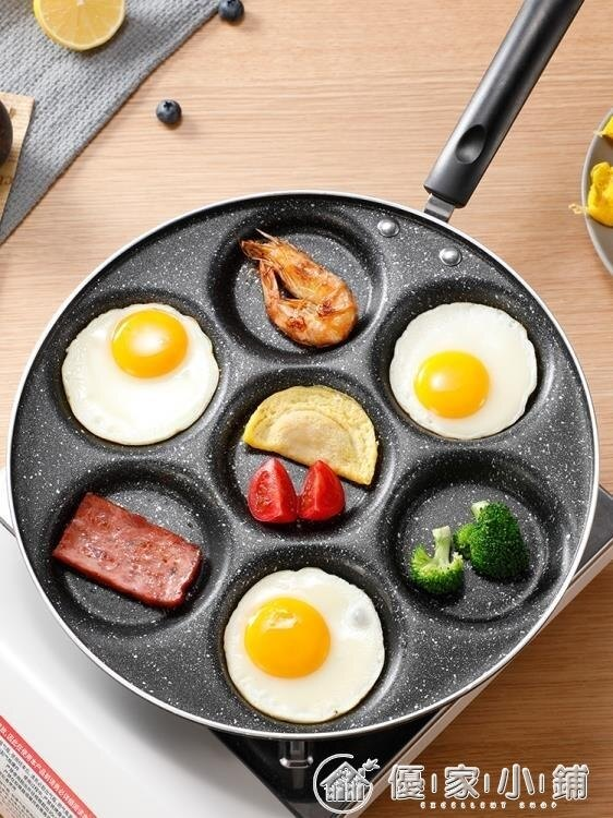 電餅鐺 寶寶輔食早餐鍋七孔煎蛋鍋麥飯石不黏鍋蛋餃鍋多孔華夫煎鍋煎餅盤