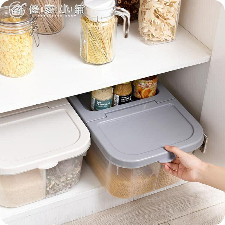 米桶多功能分隔裝米箱 廚房米面收納箱防蟲密封裝面粉儲米箱