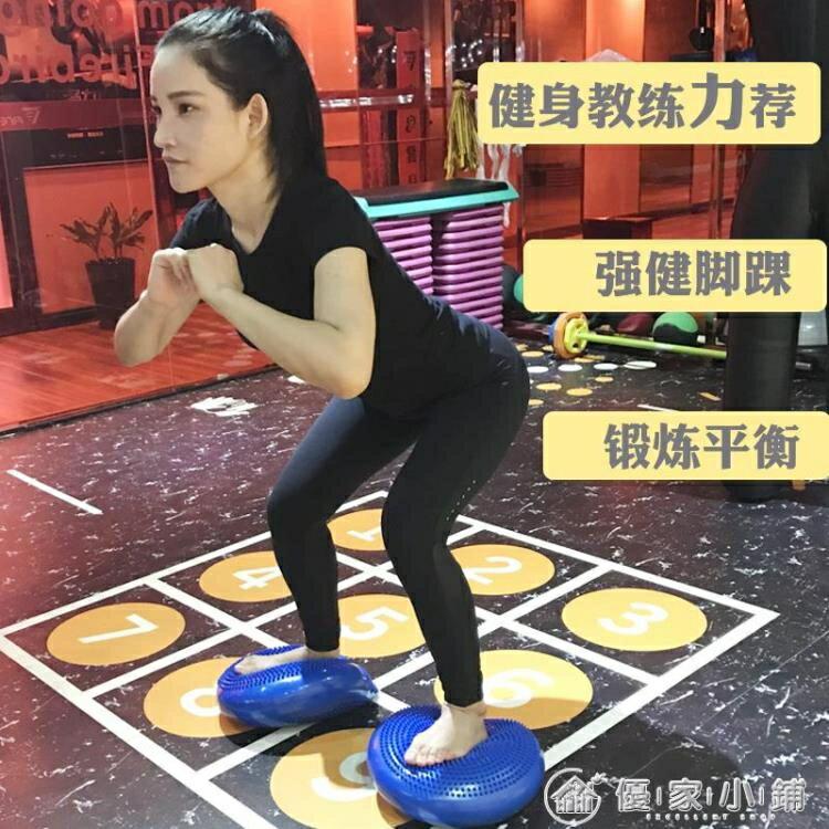 平衡墊氣墊按摩坐墊兒童瑜伽平衡盤軟墊加厚平衡球健身球