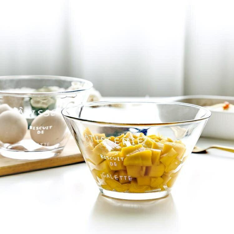果盤 左岸花開ins法文沙拉碗客廳創意 餐具家用單個甜品水果盤玻璃透明