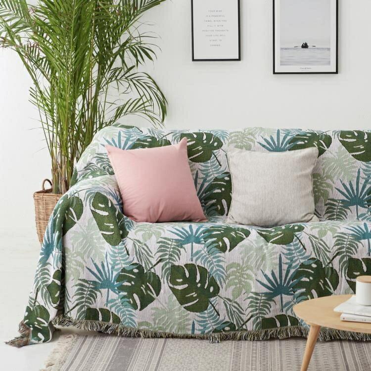 沙發罩 北歐沙發蓋布沙發布全蓋沙發套單人沙發罩沙發毯網紅沙發巾沙發笠
