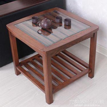 純實木沙發邊幾邊桌白蠟木正方形客廳角幾小戶型實木雙層玻璃方幾