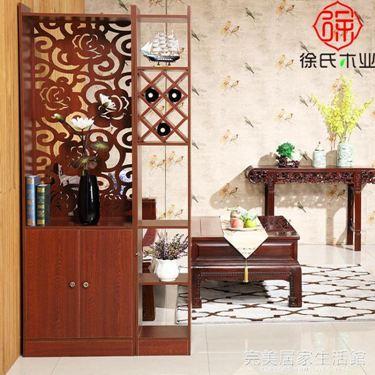 酒櫃玄關櫃屏風隔斷簡約現代客廳門廳進門入戶間廳架裝飾中式美式