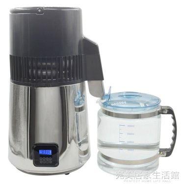 五代智能純露機純露蒸餾機器家用蒸酒釀酒器蒸餾水機精油提煉小丁