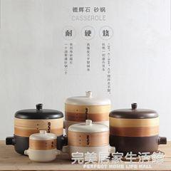 日式蒸鍋陶瓷雙蒸籠家用砂鍋燉鍋燃氣明火耐高溫大容量陶瓷鍋湯鍋