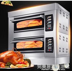 英聯瑞仕披薩烤箱商用雙層電熱烘培多功能全自動大容量燃氣電烤箱
