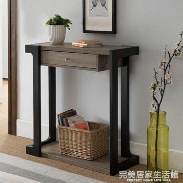 美式玄關桌現代簡約玄關臺供桌供臺玄關櫃置物架牆邊條案靠牆窄桌