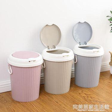創意彈蓋式垃圾桶客廳塑料垃圾簍子 家用廚房衛生間大號帶蓋紙簍