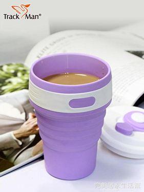 戶外旅行硅膠摺疊水杯伸縮杯便攜洗漱杯咖啡杯摺疊杯子