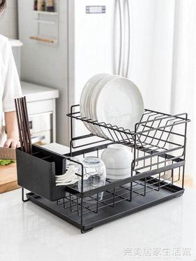 摩登主婦創意瀝水架雙層晾放碗筷碗碟碗盤置物架廚房收納盒儲物架