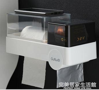 衛生間紙巾盒廁所免打孔抽紙盒北歐風輕奢創意可愛搞怪防水紙巾架